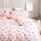 床套 創意復古夏天床罩床單四件套歐美風全新韓版床套條紋棉被 QQ5227『東京潮流』