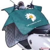 擋風披 風罩電瓶車披雨罩薄款電動擋風擋摩托車被夏季遮陽防曬夏日自行車