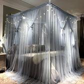 新款蚊帳1.8m床雙人家用加厚加密公主風1.5m三開門落地1.2米 HM 居家物語