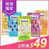 德國 Balea 精華素膠囊(7粒裝) 多款可選【小三美日】原價$66