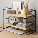 桌面置物架桌上書架簡易餐桌多層整理收納簡約辦公室辦公桌小架子 「中秋節特惠」