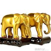 風水純銅大象擺件一對吸水象招財象銅象客廳家居工藝品 露露日記
