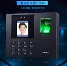 考勤機 指紋人臉一體機面部識別智慧打卡公司企業食堂員工手指簽到器【618特惠】