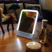 平板隨身化妝鏡臺式鏡子帶燈led梳妝公主鏡宿舍臺面書桌折疊高清 限時八五折 鉅惠兩天