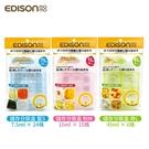日本EDISON 嬰幼兒副食品儲存分裝盒(三款可挑) 210元