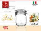 義大利Bormioli Rocco進口玻璃Fido密封罐(900ml)-p4928《Midohouse》