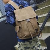 潮流後背包男女初高中大學生書包電腦休閒帆布旅行李包背包桶 麻吉好貨