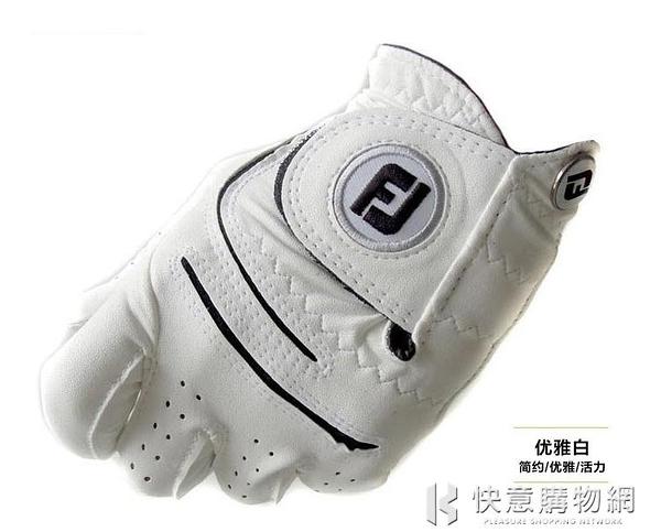 高爾夫手套 男 小羊皮 左右手雙手單只防滑耐磨 golf練習手套透氣  快意購物網