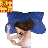 記憶枕 頸部枕頭 安穩睡眠-蝶形慢回彈緩解疲勞67b26【時尚巴黎】