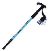【PUSH! 戶外休閒登山用品】鋁合金鎢鋼杖尖調整式T型登山杖(藍色)P70