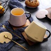 ins北歐咖啡杯創意牛奶杯子陶瓷帶蓋勺辦公室情侶水杯家用馬克杯 LR3295【Pink中大尺碼】