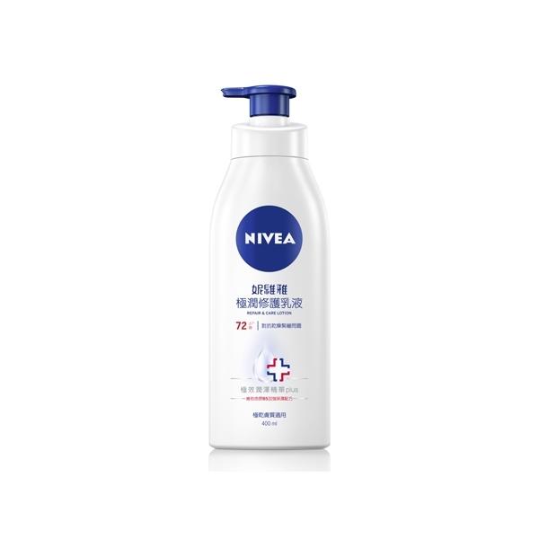 NIVEA 妮維雅 極潤修護乳液(400ml)【小三美日】