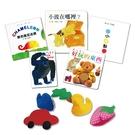 信誼 閱讀起步走: 0-3歲寶寶互動遊戲...