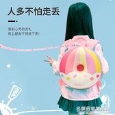 幼兒園書包兒童女孩1234-5歲防走失甜甜圈寶寶小男孩可愛雙肩背包 名購新品