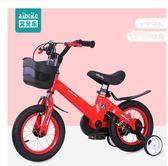 兒童腳踏車2-3-4-6-7-8-9-10歲寶寶