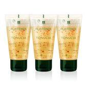 RENE FURTERER 萊法耶 麥蛋白駐齡髮浴 50ml X3