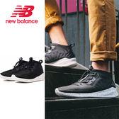 NB Cypher Run 男 黑 慢跑鞋 D楦 避震 透氣慢跑鞋 休閒鞋 輕量 襪套式設計 MSRMCBW