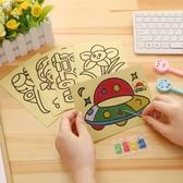 兒童沙畫DIY 親子互動DIY彩色沙畫 小學生禮物 幼稚園小獎品 88503