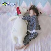 嬰兒抱枕安撫娃娃睡覺毛絨玩偶玩具可愛陪睡兒童禮物【奇趣小屋】