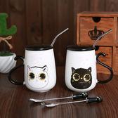 情侶水杯 可愛情侶杯子一對貓咪陶瓷馬克杯帶蓋勺吸管簡約個性辦公牛奶水杯 IV907【衣好月圓】