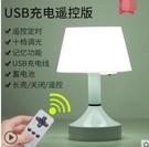 LED小夜燈充電臥室床頭嬰兒喂奶