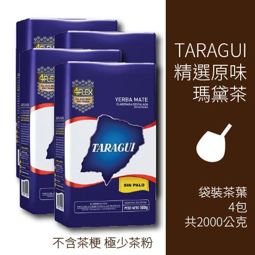 4包xTaragui精選原味瑪黛茶(馬黛茶)500g(不含茶枝)[袋裝茶葉]@ [賣瑪黛茶啦XD