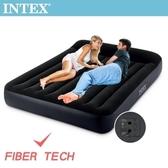 INTEX 舒適雙人內建幫浦充氣床-寬152cm(64149)