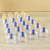 威陽拔罐器家用真空拔罐器24罐抽氣式拔火罐拔氣罐 加厚磁療氣罐  百搭潮品