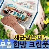 韓國 韓方去角質除腳氣皂腳ㄚㄚ 100g