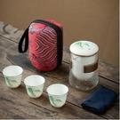 快客杯 旅行功夫茶具小套陶瓷茶壺套裝禮品一壺便攜式快客杯 艾維朵