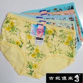 吉妮儂來 舒適中腰花飾平口棉褲~6件組(隨機取色)