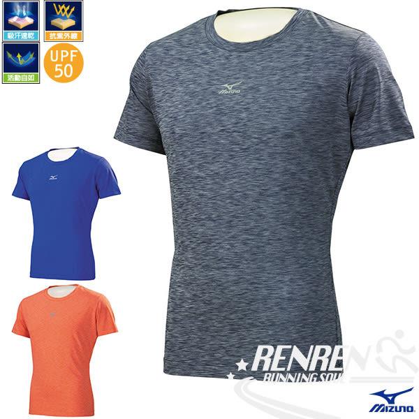 MIZUNO美津濃 運動短袖緊身衣(灰) 緊身短袖抗UV 快乾彈性佳 各類運動適用 2016新款