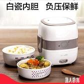 電熱飯盒雙層保溫飯盒可插電加熱上班族蒸煮帶飯神器煮飯鍋CC4000『麗人雅苑』