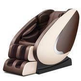 按摩椅家用全自動全身推拿多功能電動揉捏太空艙老人沙發椅igo     易家樂