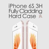 APPLE iPhone 6S JTL 超防刮全包覆式保護殼(兩年保固)