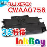 FUJI XEROX CWAA0758 雷射印表機相容環保碳粉匣(ㄧ組三支) 【適用】3100MFP/3100