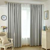隔熱防曬成品窗簾全遮光布料定制臥室陽台客廳遮陽 最後一天8折