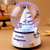 水晶球音樂盒八音盒帶雪花可發光創意生日禮物送女孩公主女生兒童  瑪奇哈朵