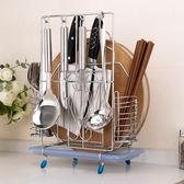 菜刀架子廚房用品放架刀座菜板砧板架廚具收納架案板架刀架子【完美生活館】