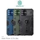 【愛瘋潮】NILLKIN Apple iPhone 12 Pro Max 6.7吋 黑犀保護殼(LOGO開孔)(金屬蓋款) 手機殼 保護殼