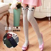 秋冬日系學生卡通熊貓立體耳朵過膝長筒襪純棉高筒襪加厚堆堆襪套