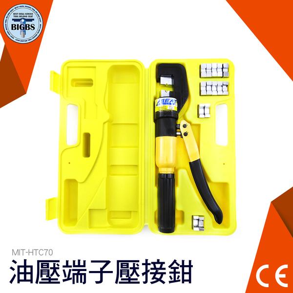 利器五金 2019 油壓端子夾 油壓端子鉗 手動 一體式 壓接鉗 油壓端子 接線端子