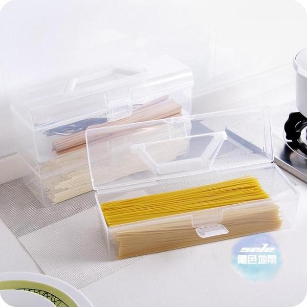 冰箱收納盒 日式手提式帶蓋面條保鮮盒粉條收納盒廚房用品食品筷子塑料儲存盒 1色