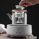 泡茶機 世壺蒸煮茶壺白茶煮茶器電陶爐煮茶玻璃過濾加厚蒸茶壺燒水壺泡茶 MKS生活主義