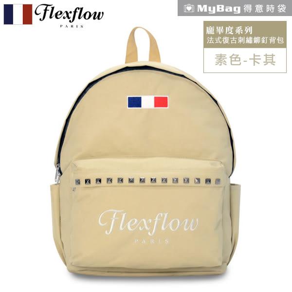 Flexflow 費氏芙蘿 後背包 FBB16KHA01 卡其 龐畢度刺繡鉚釘後背包 MyBag得意時袋