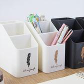 筆筒 梯形筆筒多格分類收納黑白創意時尚多功能男女學生用桌面文具收納筆架整理置物盒 4色