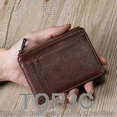 卡包男駕駛證皮套男士超薄真皮多功能小卡包錢包「Top3c」