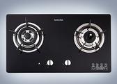 【歐雅系統家具】櫻花 SAKURA G-2820G二口防乾燒節能檯面爐