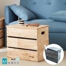 北歐玩設計 實木儲物座櫃(一抽)莫蘭迪藍色【倍得先生Mr.BeD】 衣物收納箱/書本收納櫃