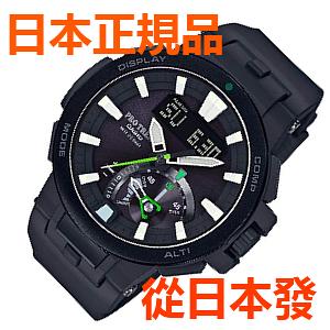 免運費包郵 日本正規貨CASIO 卡西歐 PRO TREK 太陽能電波多功能手錶 登山錶 男錶 PRW-7000-1AJF 经典款